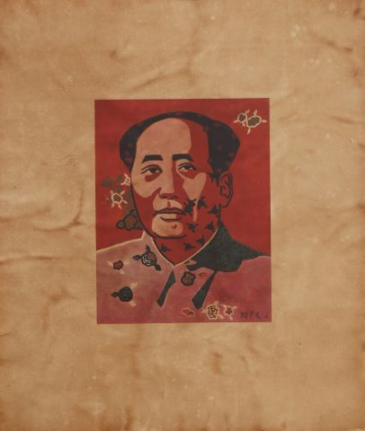 Mao aux roses