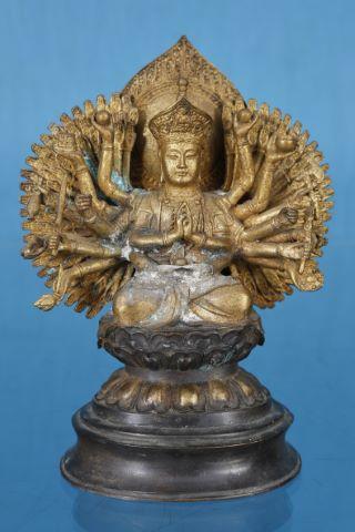 Bouddha Avalokiteshvara