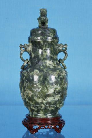 Vase balustre couvert