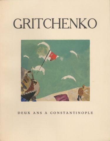 Deux ans à Constantinople, journal d'un peintre