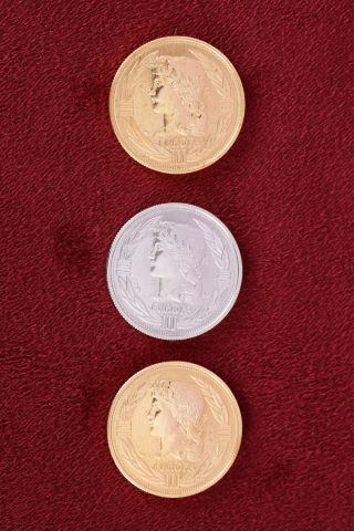 Coffret de 3 pièces