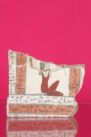 Fragment de sarcophage