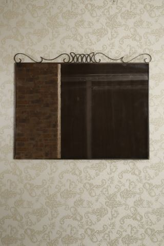 Grand miroir rectangulaire