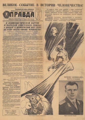 Édition originale, Youri Gagarine : premier Homme dans l'espace