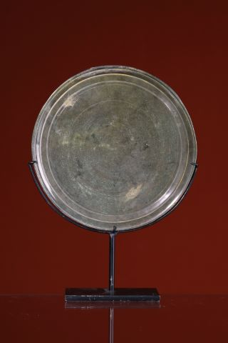 Miroir circulaire