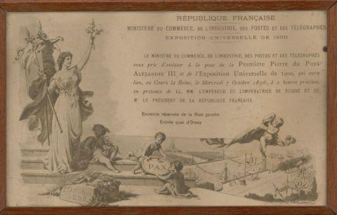 Invitation à la pose de la première pierre du Pont Alexandre III à Paris ainsi qu'à celle de l'Exposition Universelle de 1900
