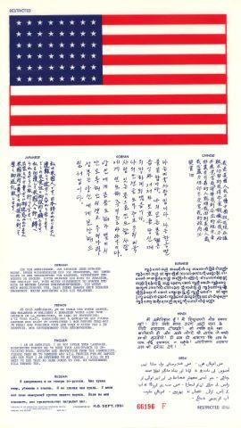 Blood Chit USAF de pilote de l'US Air Force pour les opérations sur le théâtre du Sud-Est asiatique