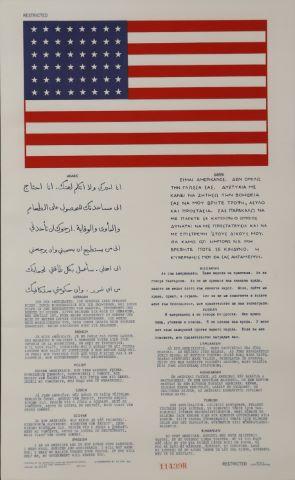 Blood Chit USAF de pilote de l'US Air Force avec sa traduction en 14 langues, pour la zone d'opération de l'URSS et pays satellites