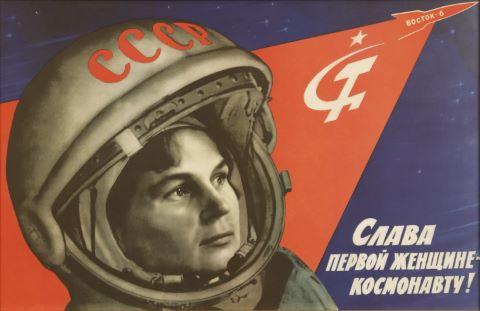 Affiche représentant Valentina Tereshkova, première femme de l'espace