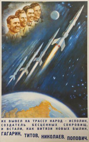 Affiche à la gloire de l'Union soviétique
