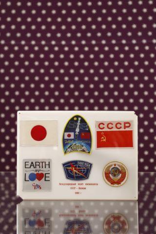 Ensemble de 6 badges d'une mission Soyouz russo-japonaise