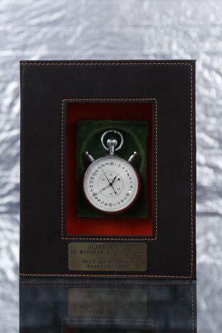 Montre-chronomètre Slava (30 minutes)