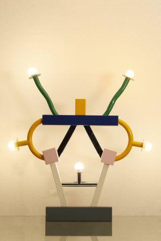Lampe modèle Ashoka