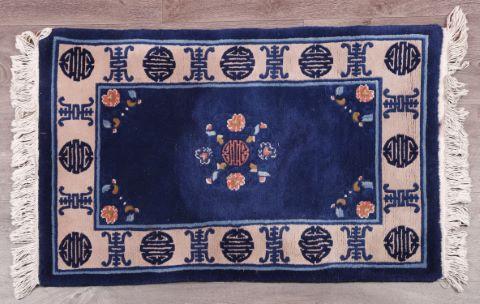 Paire de tapis