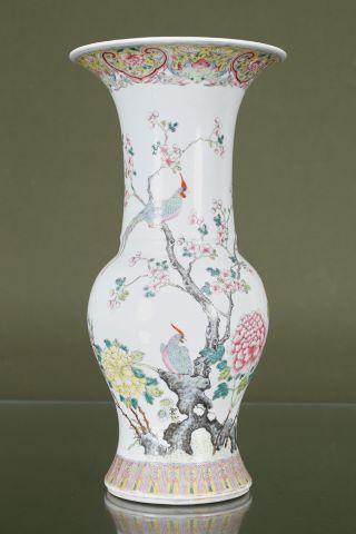 Grand vase balustre à col évasé