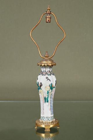 Vase oblong