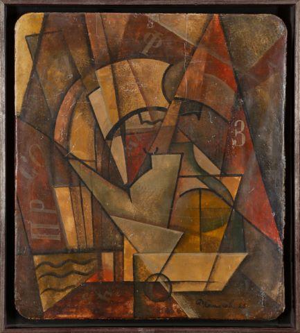 Dmitry Sannikov (1902-1970)